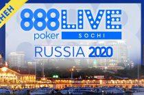 Покерный уикенд от 888poker в Сочи не состоится, но компенсация будет