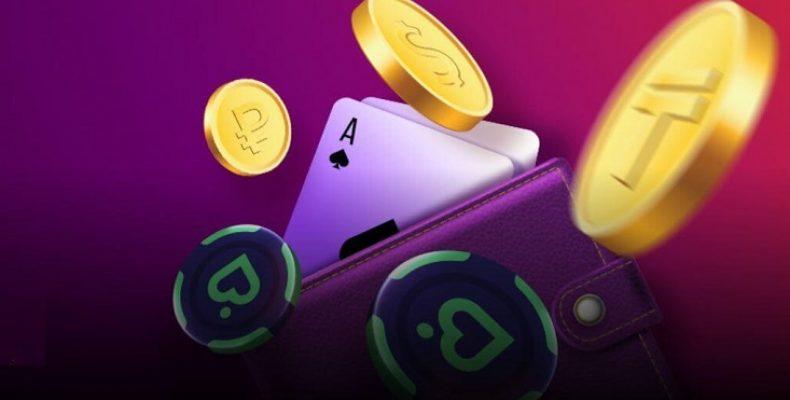 Как правильно воспользоваться промокодом при регистрации на ПокерДом
